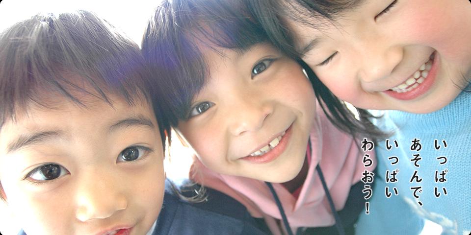 放課後にじいろクラブメインビジュアル003