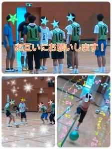 2014-09-11-12-11-03_deco