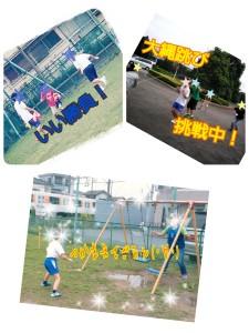 2014-09-11-12-13-43_deco
