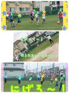 2014-09-11-12-17-03_deco