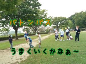 2014-10-07-12-02-33_deco