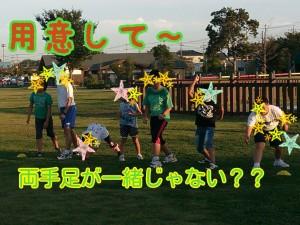 2014-10-07-12-09-08_deco