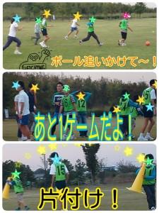 2014-10-13-20-47-50_deco
