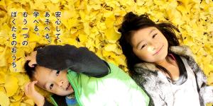main_photo004