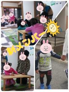 2015-04-21-08-19-26_deco